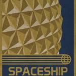 """Spaceship Earth"" by scbb11Sketch"