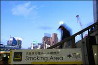 Smoking area_1