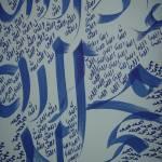 """""""Allah Muhammad"""" by huda-art"""