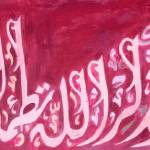 """Hearts and Rememberance of Allah"" by huda-art"