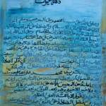 """Prayers"" by huda-art"