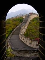 window to the great wall