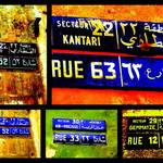 """BEIRUT STREET NAMES ! (2)"" by Funkpix"