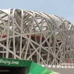 """Beijing National Stadium"" by albertching"