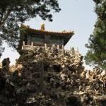 """Dui Xiu Shan (Hill of Accumulated Elegance)"" by albertching"