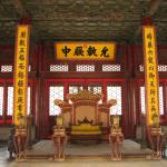"""""""Inside of Zhong He Dian (Hall of Central Harmony)"""" by albertching"""