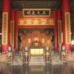 """Inside Qian Qing Gong (Palace of Heavenly Purity)"" by albertching"