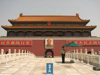 Tian An Men (Gate of Heavenly Peace)