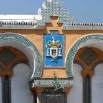 """""""Mezquita Central de Melilla"""" by Anatomico"""