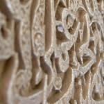 """Medersa script"" by millsware"