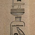 """Hieroglyphs, carved into the ""Egyptian Obeliisk"","" by OJPHOTOS"