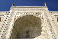 The decorated vaulted entrance to the Mausoleum, T