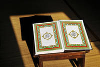 Koran in sunlight