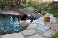 Sierra Hot Springs Bath