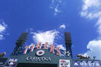 ®Comerica Park - Home of Detroit Tigers Baseball
