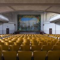 AsylumTheater gallery