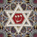 """Jewish Mandala_17"" by ravenswingstudio"