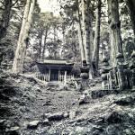 """Koyasan House"" by anempireoffilth"