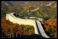 Fall Foliage at the Great Wall by Carol Groenen