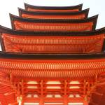 """The red pagoda at Miyajima perspective"" by ionushi"