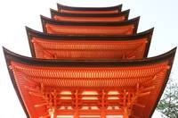 The red pagoda at Miyajima perspective
