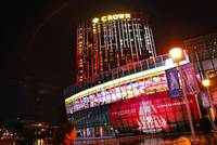 City of Dreams: Crown Hotel & Casino