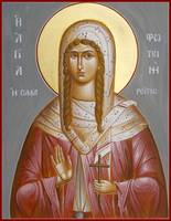 St Photini - The Samaritan Woman