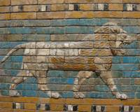Lion from the Processional Way to the Ishtar Gate