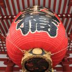 """Giant Red Lantern Outside Sensoji Temple"" by GrayScale"