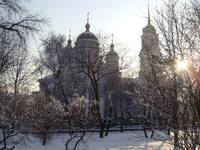 Donetsk Catherdral