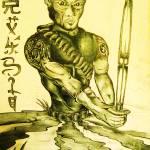 warrior enhanced
