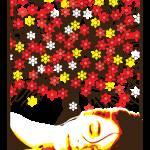 """Asleep Under Next Weeks News"" by FreshPrintsPaducah"