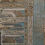 """Ceiling at Dendera Temple 2"" by rhallam"