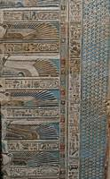 Ceiling at Dendera Temple 2