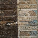 """Ceiling at Dendera Temple"" by rhallam"
