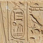 """Hieroglyphs at Dendera Temple 5"" by rhallam"