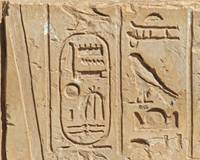 Hieroglyphs at Dendera Temple 5