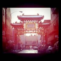 Welcome to China Town