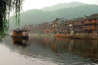 Ancient Chinese town