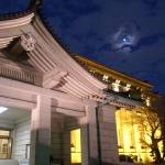 """""""Tokyo museum"""" by tcmelissa"""