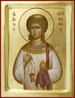 St Stephen the First Martyr and Deacon