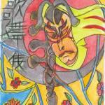 """""""Kabuki Dancer"""" by SachinMehta"""