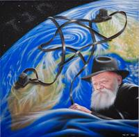 The Lubavitcher Rebbe, Rabbi Menachem Mendel Schne