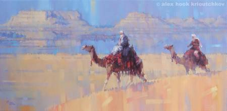 The magic of Siwa - 50X25cm