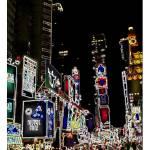 """""""Broadway"""" by jbjoani2"""