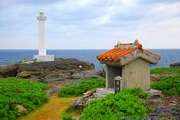 Cape Zanpa Lighthouse and Shrine; Okinawa, Japan