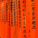 """Detail from Fushimi-Inari Shrine, Kyoto, Japan"" by canbalci"