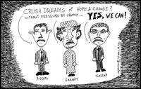 Dictators Have Dreams from their Fathers, too!