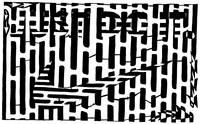 just-do-it-maze-nike-ad-yonatan-frimer-mazes
