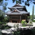 """""""Japanese tea garden."""" by olazlo"""